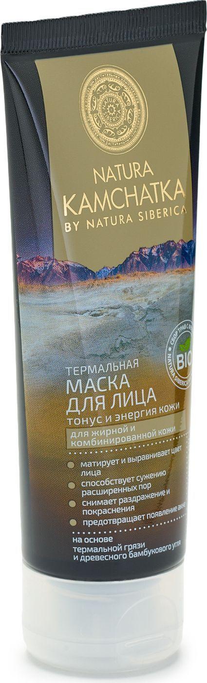 Face Mask Tonus and Energy Thermal Kamchatka Natura Siberica (75 ml)