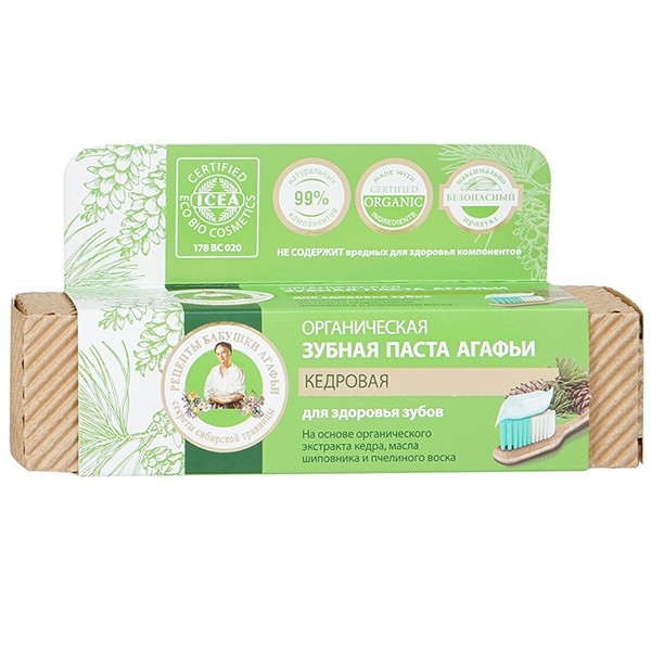Grandma Agafia Organic Toothpaste with Cedar Extract, 2.53 oz/ 75 ml