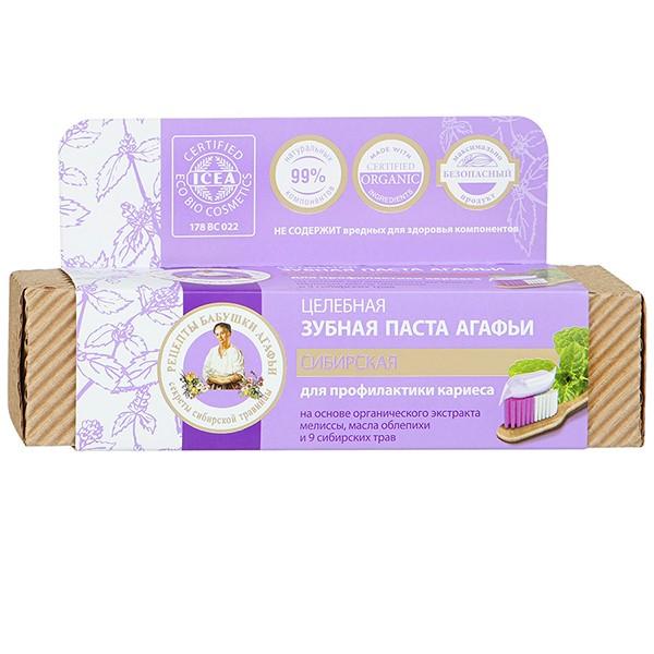 Grandma Agafia Anitcaries Toothpaste with Lemongrass Extract, 2.53 oz/ 75 Ml