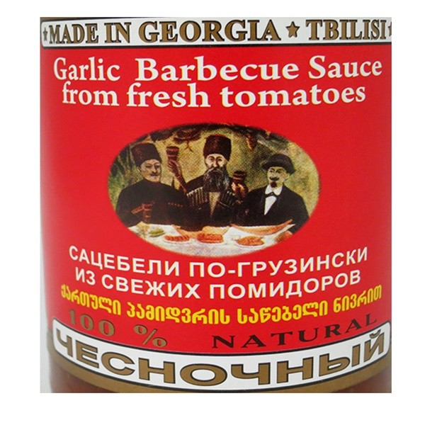 Garlic Sacebeli Sauce from Fresh Tomatoes, 18 oz / 550 g