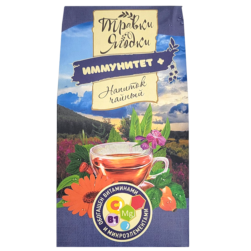 Natural Vitamin Herbal Tea, Immunity+, Travki-Yagodki, 50 g