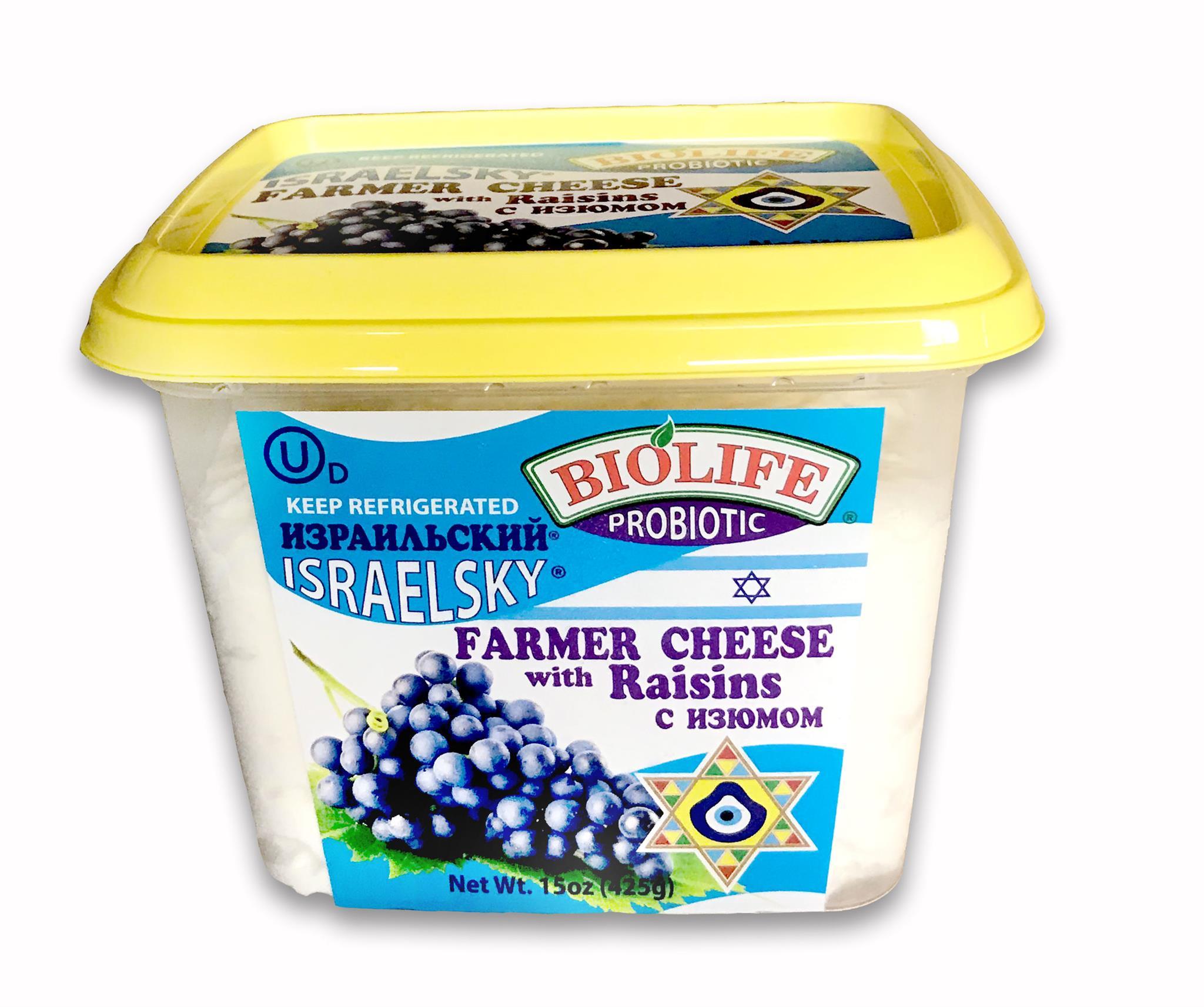 Sweet cheese with raisin