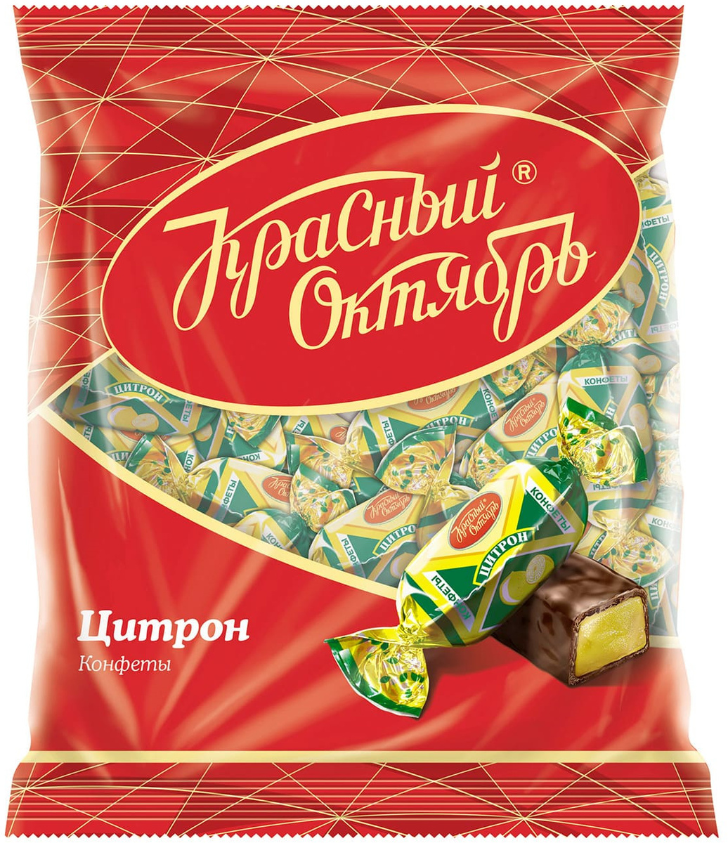 Сhocolate-Coated Sweets