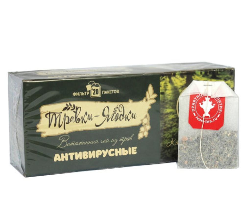 Natural Vitamin Herbal Tea, Antiviral, Travki-Yagodki, 20 bags x 1.5 g