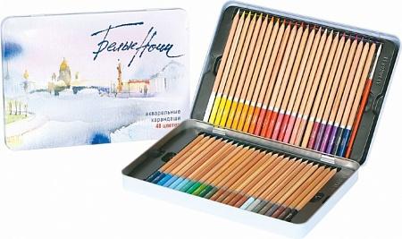 Set of watercolor pencils 48 colors,