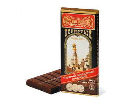 Russia Black porous chocolate