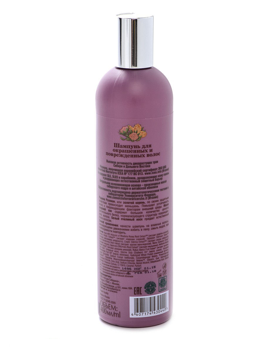 "Hair Shampoo ""Protection & Shine"" for Colored & Damaged Hair with Rhodiola Rosea and Beeswax, 13.52oz/400ml"