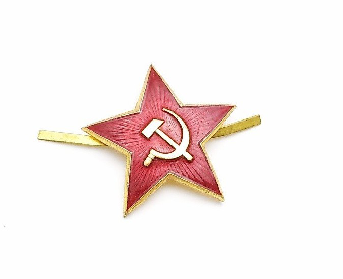 "Authentic  ""Red Star"" USSR solders Hat Badge"