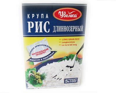 Vapor-Treated Extra Long Ground Rice