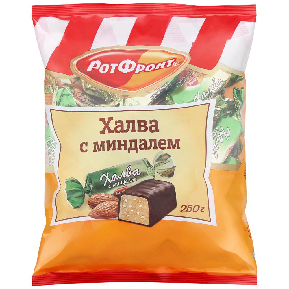 Chocolate Glazed Halva w/ Almonds, Rot Front, 0.5 lb / 0.22 kg