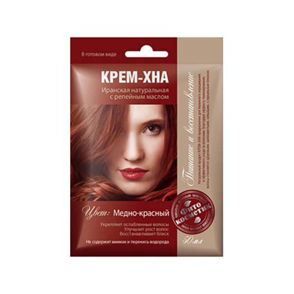 Ready-to-Use Henna Cream with Burdock Oil. Copper Shade, 1.77 oz / 50 ml