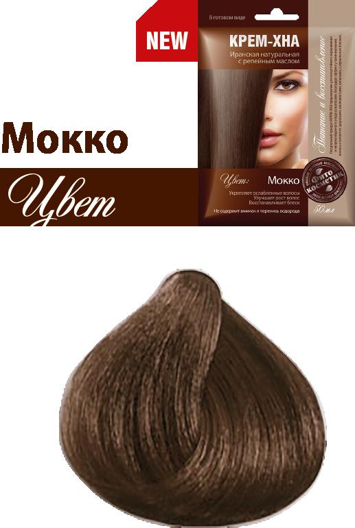 Ready-to-Use Henna Cream with Burdock Oil. Mocha Shade, 1.77 oz / 50 ml