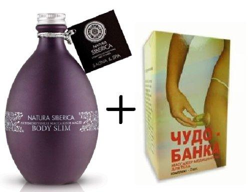 2 Silicone Vacuum Cups Anti Cellulite Massage, Set of 2 cups