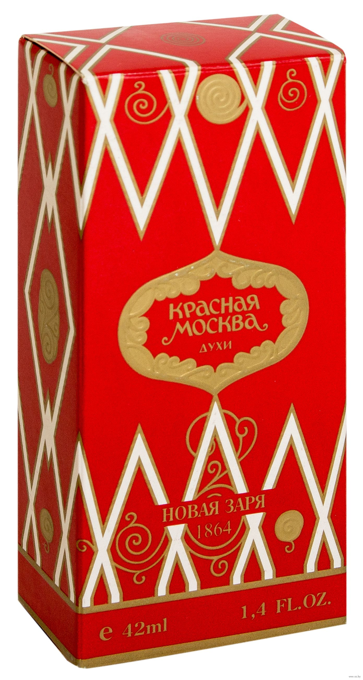 Perfume Krasnaya Moskva (Red Moscow or Moscou Rouge), 1.4 oz / 42ml