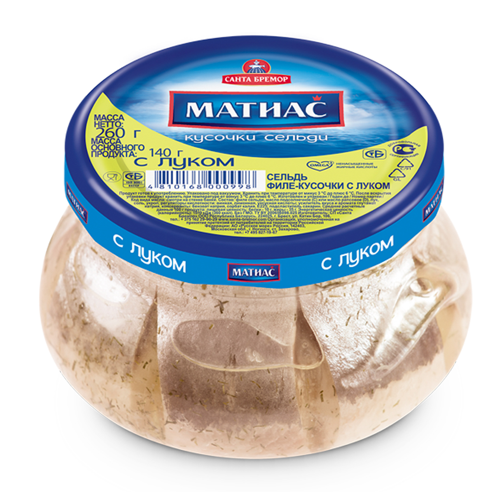 Herring Fillet in Oil with Onion, 9.17 oz / 260 g