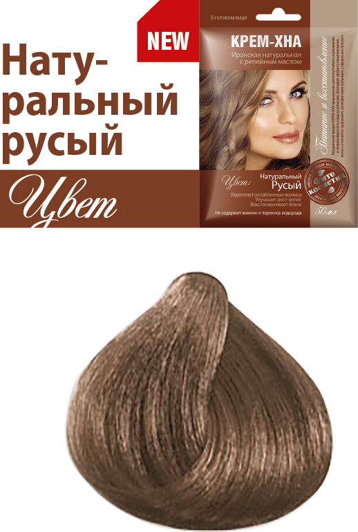 Ready-to-Use Henna Cream with Burdock Oil. Dark Blonde Shade, 1.77 oz / 50 ml