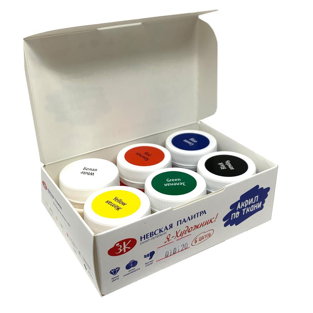 Acrylic Paints For Fabric, I Am An Artist, 6 Colors, Neva Palette