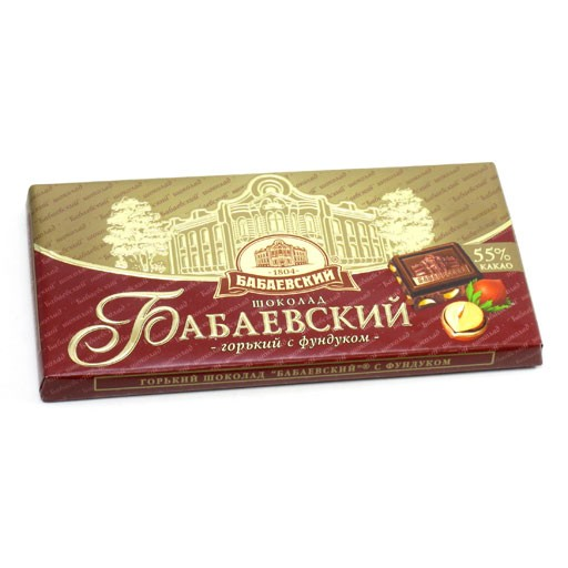 Babaevsky Dark Chocolate 55% with Hazelnut, 3.52 oz / 100 g