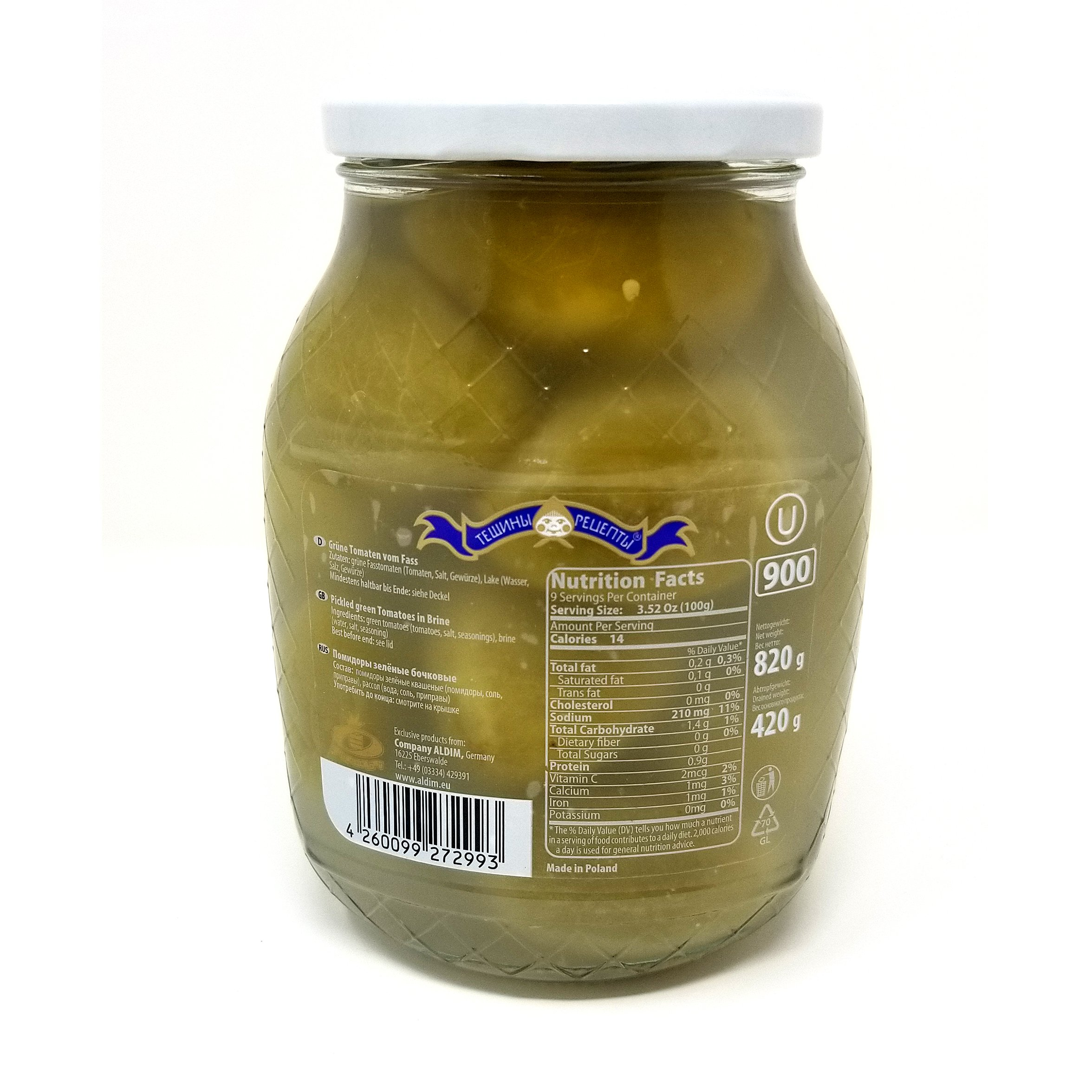 Barrel Pickled Green Tomatoes in Brine Without Preservatives and Vinegar, 23 oz / 900 g