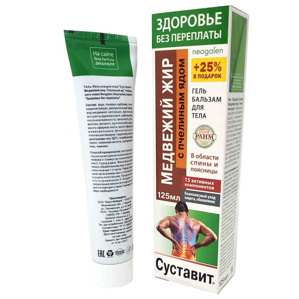 Gel-Balm for Back/ Lower Back, Bear Fat & Bee Venom, Sustavit, Health Without Overpay, 125 ml/ 4.23 oz