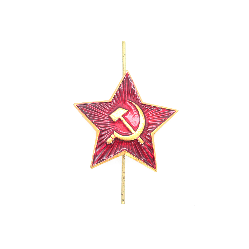 Soviet Badge with Red Five-Pointed Star with Hammer and Sickle, 1.25