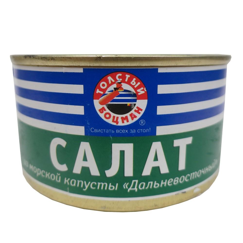 Seaweed Salad, 7.76 oz / 220 g