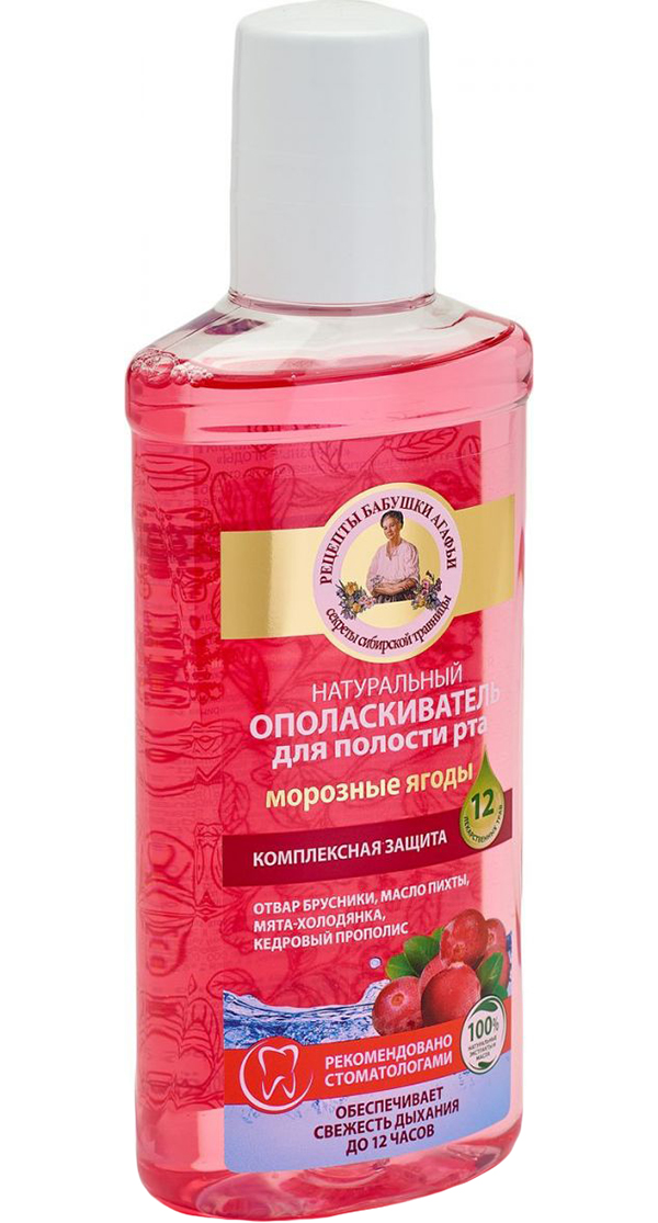 Mouthwash 100% Natural Wintergreen Northern Herbs by Grandma Agafia 250 ml