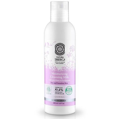 Moisturizing Facial Milk for Dry and Sensitive Skin (NATURAL & ORGANIC), 6.8 oz/ 200 ml
