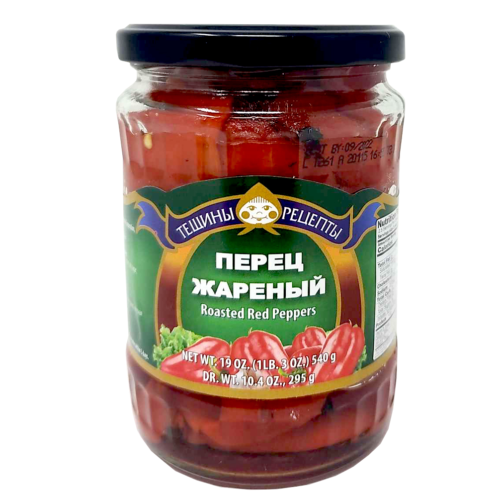 Roasted Red Peppers, Teshcha's Recipes, 1.19 lb/ 540 g