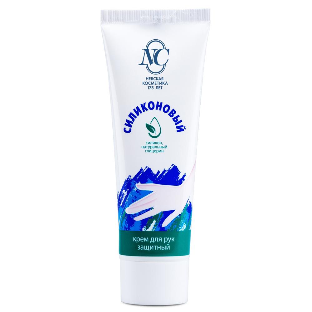 silicon hand cream