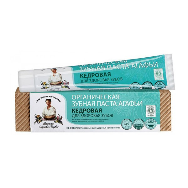 "Toothpaste Recipes of Agafia's grandmother ""Kedrovaya"", 75ml."