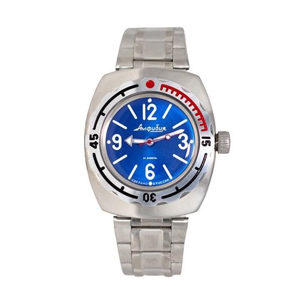 Vostok Amphibian Russian Military Diver's Automatic Men's Watch (090914)