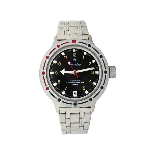 Vostok Amphibian Russian Military Diver's Automatic Men's Watch (420270)