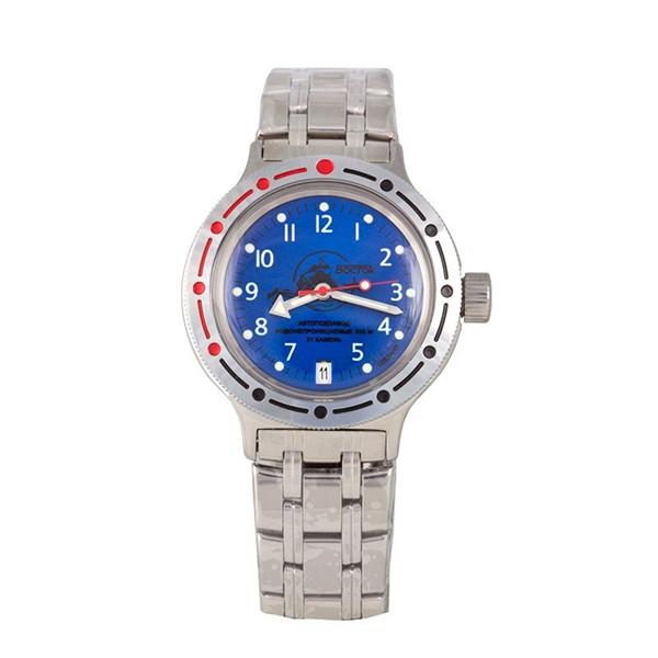Vostok Amphibian Russian Military Diver's Automatic Men's Watch (420379)