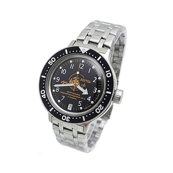 Vostok Amphibian Russian Military Diver's Automatic Men's Watch (420380)