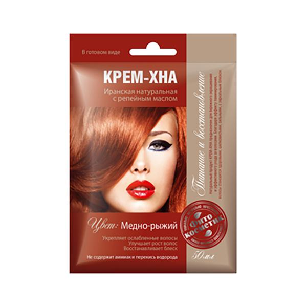 Ready-to-Use Henna Cream with Burdock Oil. Auburn Shade, 1.77 oz / 50 ml