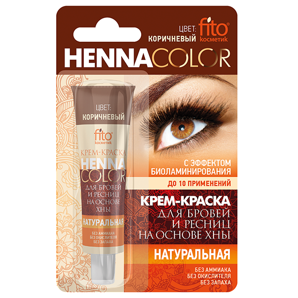 Permanent Eyebrow and Eyelashes Henna Color Cream. Brown Shade, 0.17 ...