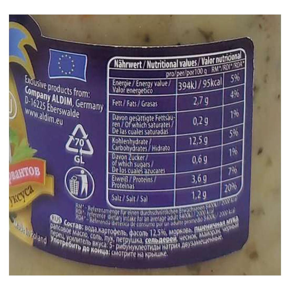 Bean Soup, Ready-to-Eat, 16.23 oz/ 460 g