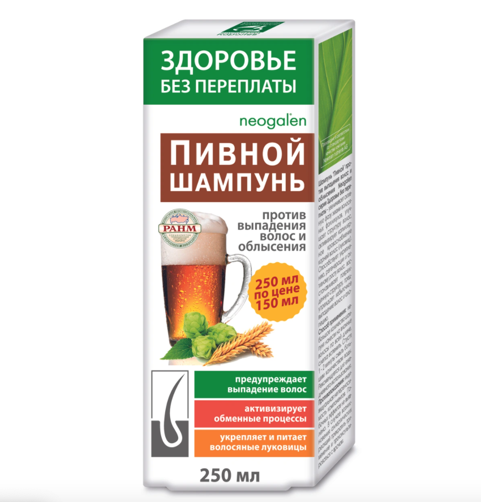 Shampoo Beer Against Hair Loss and Baldness, No Overpayments Health, 250 ml/ 8.45 oz