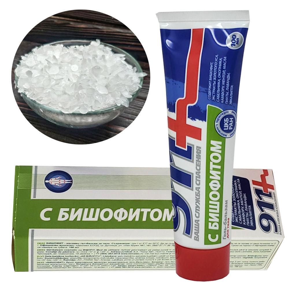 Bischofit Body Gel-Balm, 911 Twins, 100 ml / 3.38 oz