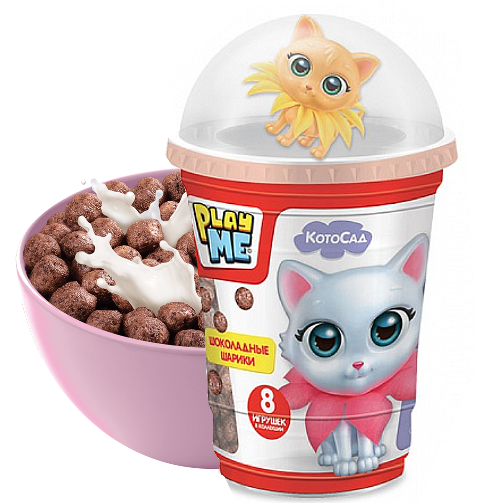 Chocolate Grain Balls with Toy, Collection