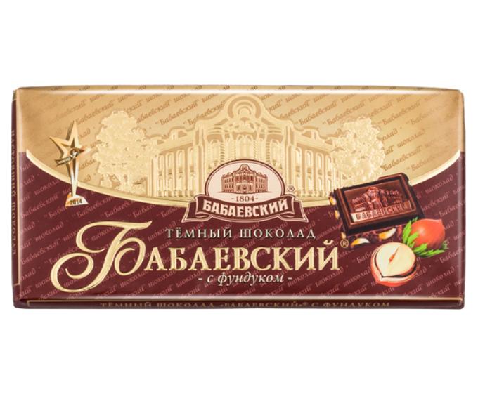 Dark Chocolate with Hazelnuts, Babaevsky, 100 g/ 0.22 lb