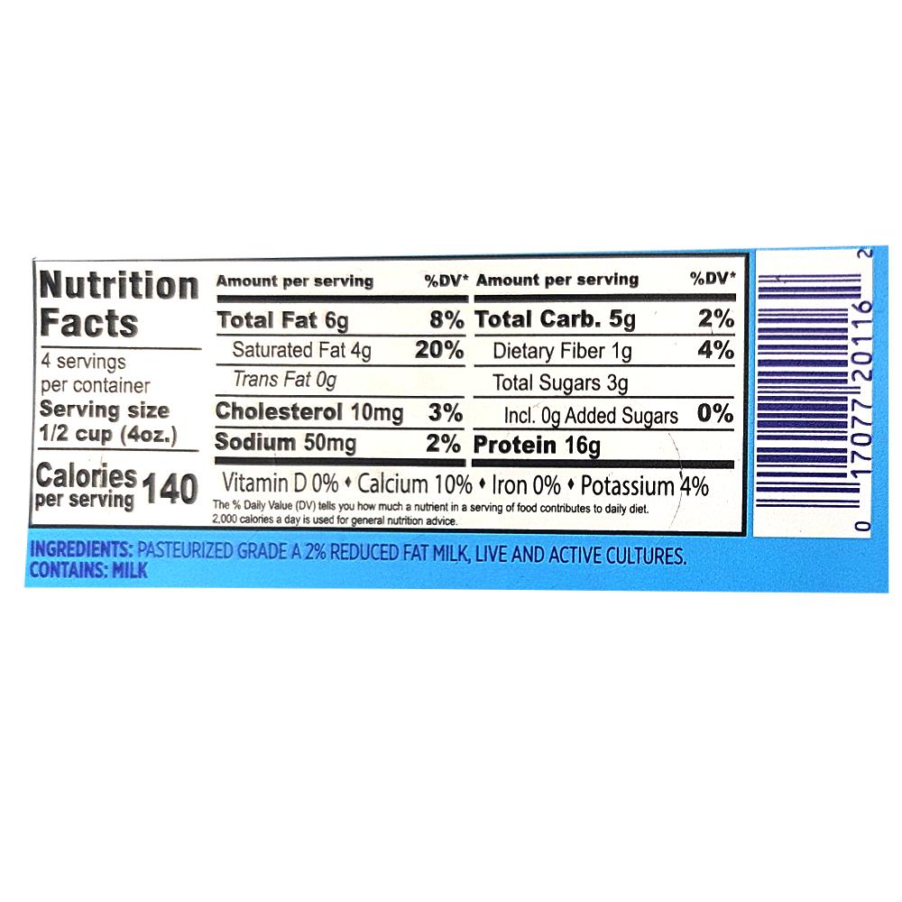 Farmer Cottage Cheese, Reduced Fat, LifeWay, 435 g/ 0.96 lb