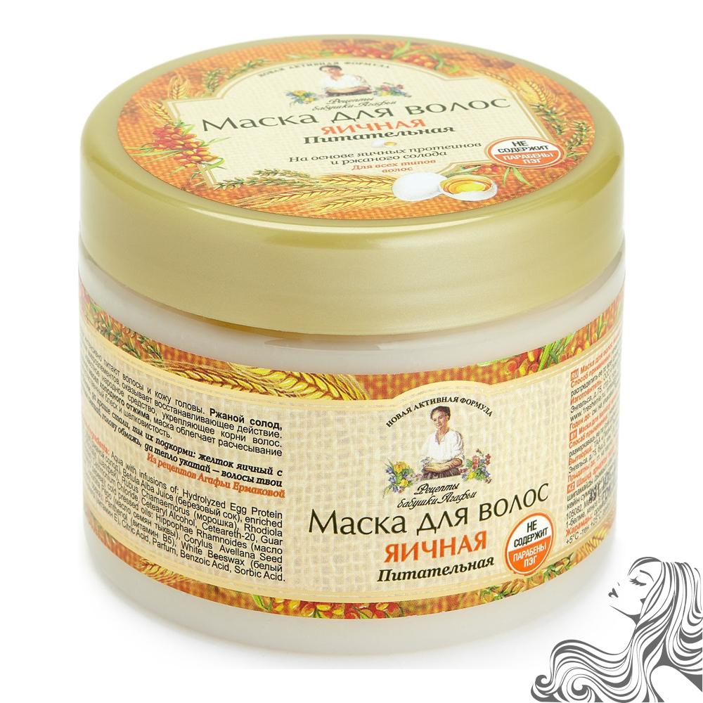 Hair Mask Egg Nutrition, based on egg protein and rye malt for all hair types