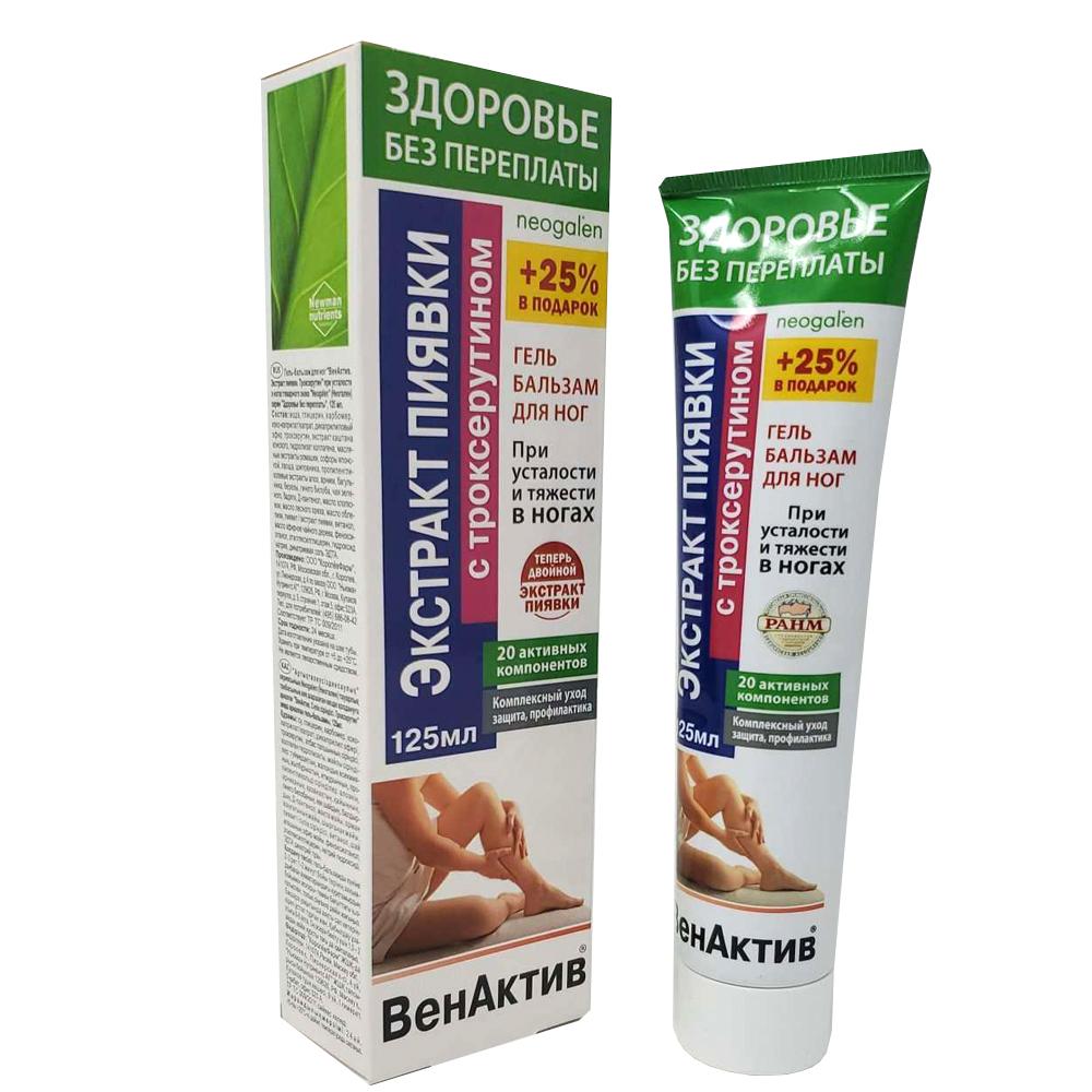 Gel-Balm for Legs, Leech Extract & Troxerutin, Venactiv, Health Without Overpay, 125 ml/ 4.23 oz
