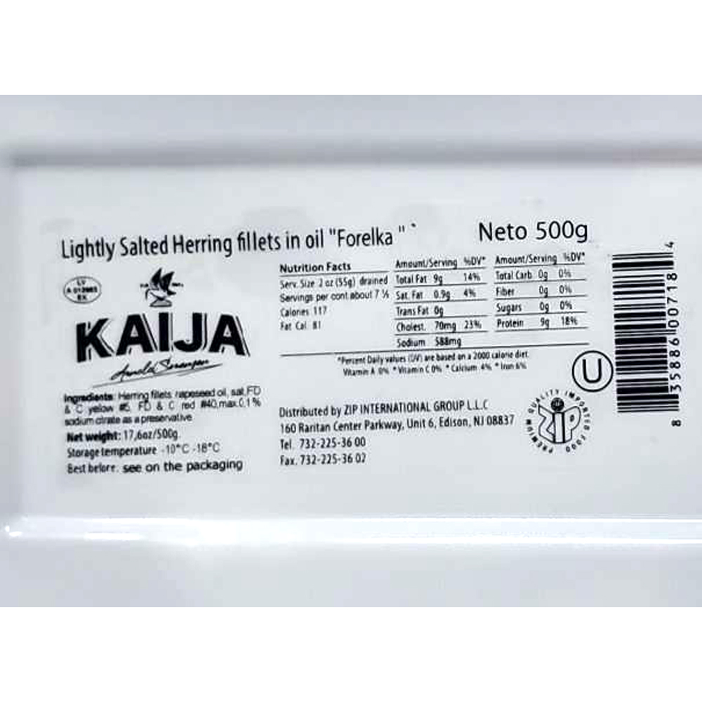 Lightly Salted Herring - Forelka Fillet, Kaija, 1.1 lb/ 500 g