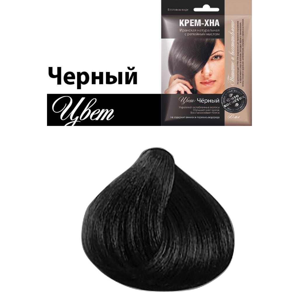 Ready-to-Use Henna Cream with Burdock Oil. Black Shade, 1.77 oz / 50 ml
