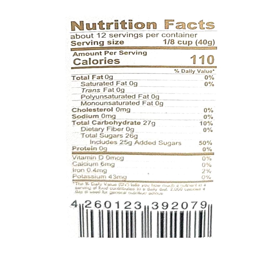 Homemade Prune Preserve, 17.63 oz / 500 g