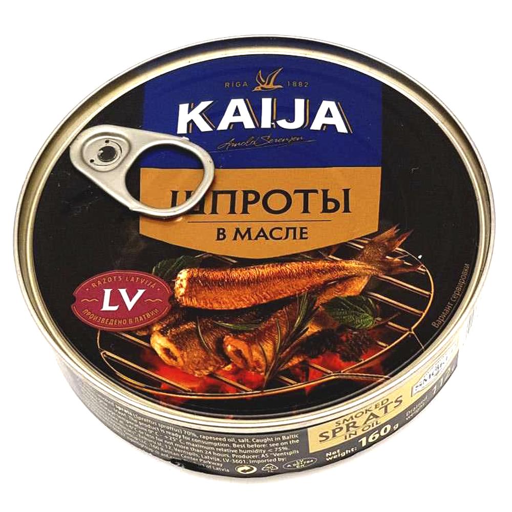 Smoked Sprats in Oil, Kaija, 160 g/ 0.35 lb