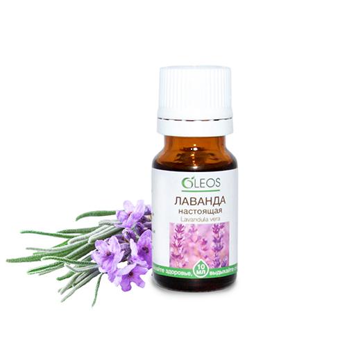 Lavender (Lavandula Vera)100% Natural  Essential Oil, 0.3 oz/ 10 Ml